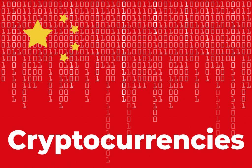کاهش چشمگیر میزان اعتماد به ارزهای دیجیتال در کشور چین