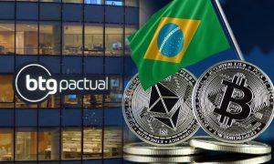 بانک برزیلی اپلیکیشن معاملاتی ارزهای دیجیتال راهاندازی کرد