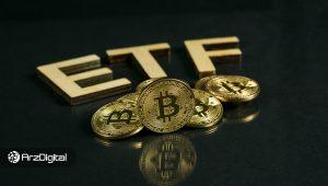 تحلیلگر بلومبرگ: احتمال دارد ماه آینده مجوز عرضه ETF بیت کوین صادر شود