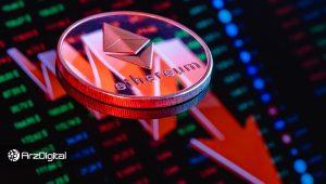 تحلیل قیمت اتریوم؛ خریداران بهدنبال جبران ضررها هستند