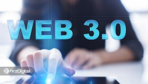 وب ۳.۰ چیست؟ چگونه بر روی نسل بعدی اینترنت سرمایهگذاری کنیم؟