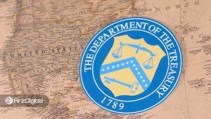 وزارت خزانهداری آمریکا استیبل کوینها را یک خطر بالقوه در حوزه قانونگذاری خواند