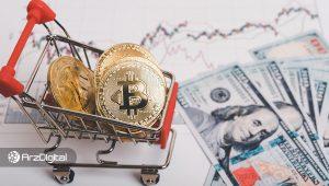 استراتژیست ارشد بلومبرگ: سبدهای سرمایهگذاری طلا و اوراق قرضه بدون بیت کوین فایده ندارد!