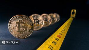 یک شاخص بازار: قیمت بیت کوین حداقل باید در محدوده ۵۵,۰۰۰ دلاری باشد