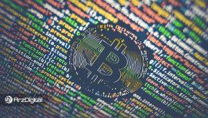 بیت کوین کور (Bitcoin Core) چیست؟ مفاهیم و سوءتعبیرهای بیت کوین کور