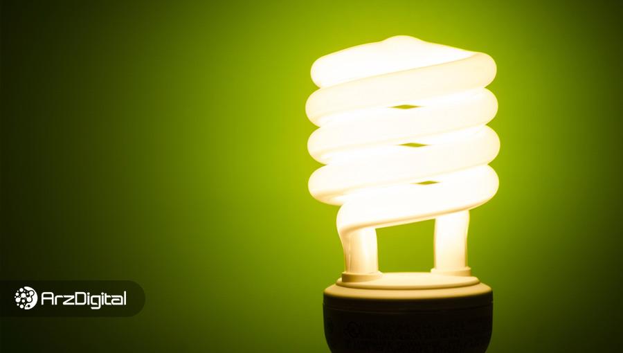 پنج ارز دیجیتال با بهرهوری انرژی بالا که باید زیر نظر بگیرید