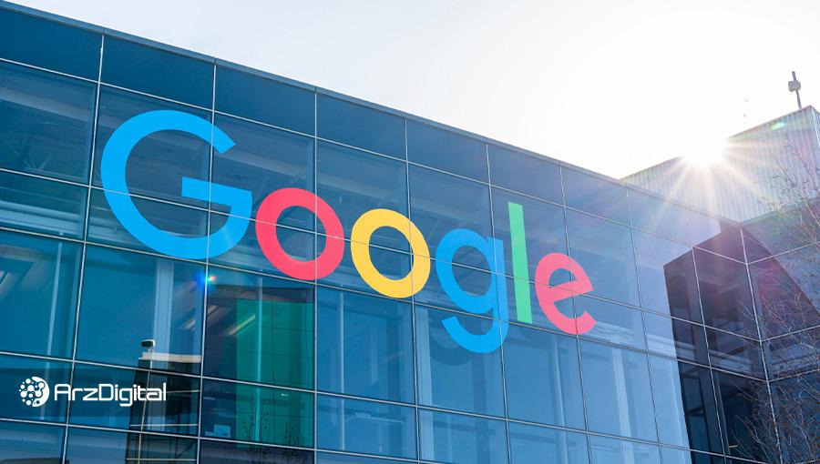 گوگل وارد حوزه توکنهای غیرمثلی شد