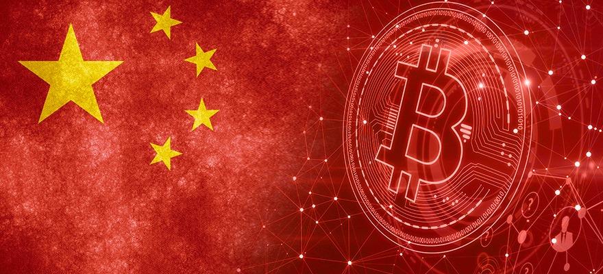 ریزش مجدد بیت کوین درپی ممنوعیت تراکنشهای مرتبط با ارزهای دیجیتال در چین