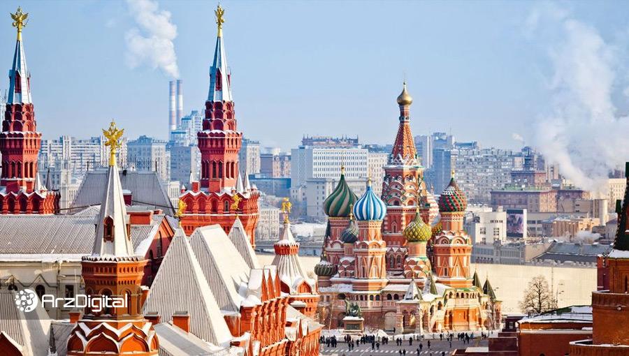 کرملین: روسیه آماده پذیرش بیت کوین بهعنوان پول قانونی نیست