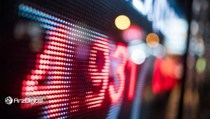 وضعیت بازار؛ سقوط ارزها همچنان ادامه دارد