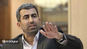نیمهدوم امسال وضعیت قانونی ارزهای دیجیتال در ایران مشخص میشود