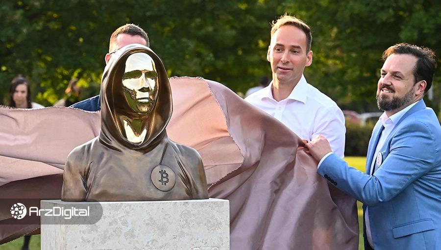 مجسمه ساتوشی ناکاموتو در بوداپست نصب شد