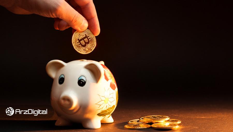 سرمایهگذاران بلندمدت بیت کوین، ارزهای خود را نمیفروشند!