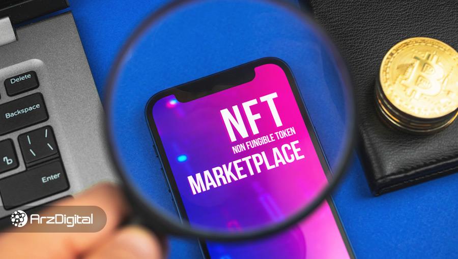 رشد ۵۷ درصدی قیمت STX پس از اضافهکردن NFTهای بیت کوین