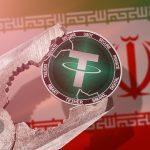 نگرانی تازه درباره مسدودشدن تتر برای ایرانیها؛ خطر تا چه حد جدی است؟