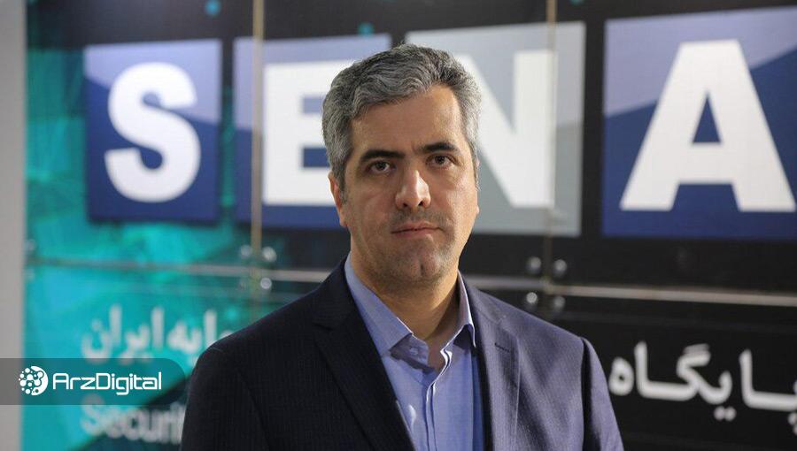 مدیرعامل شرکت مدیریت فناوری بورس: شرکت بورس برای ماینکردن از پهنای باند هسته معاملات استفاده نکرده است