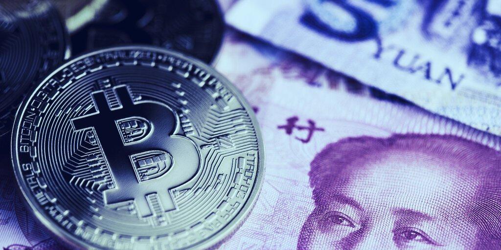 بیانیه بانک خلق چین: مبارزه با ارزهای دیجیتال ادامه دارد